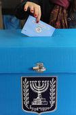 Día de las elecciones parlamentarias de israels — Foto de Stock