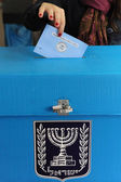 Israels Parliamentary Elections Day — Stock Photo