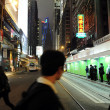 Busy street in Hong Kong, China - Stock Photo