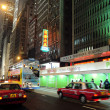 Stock Photo: Taxi cabs in Hong Kong, China