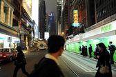 Busy street in Hong Kong, China — Stock Photo