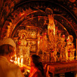 Church of the Holy Sepulcher in the Jerusalem Israel - Foto Stock
