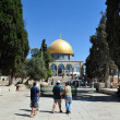 Temple Mount and Dome of the Rock in Jerusalem Israel - Stock Photo