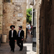 The Jewish Quarter in Jerusalem Israel - Stock Photo