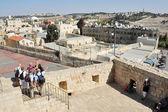 The Jewish Quarter in Jerusalem Israel — Stock Photo