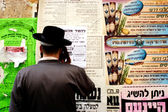 Mea Shearim neighbourhood in Jerusalem Israel. — Stock Photo