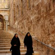 Jerusalem Old City - Stock Photo