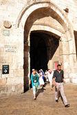 Ciudad vieja de jerusalén — Foto de Stock