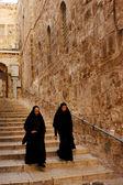 Jerusalem Old City — Stock Photo