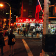 Chinatown New York — Stock Photo
