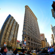 Stock Photo: Flatiron Building facade