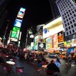 Time Square in Manhattan New York — Stock Photo #21612567