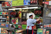 Halal food — Stock Photo
