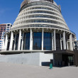 Parliament of New Zealand  — Stok fotoğraf