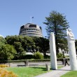 Parliament of New Zealand  — Stock Photo