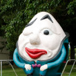Stock Photo: Humpty Dumpty