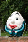 Humpty Dumpty — Stock Photo