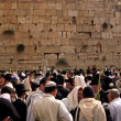 The Kotel - Israel - Stock Photo