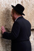 The Kotel - Israel — Stock Photo