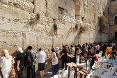 The Wailing Wall - Israel — Stock Photo