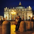 Vatican city in Rome Italy. — Foto de Stock