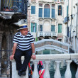 Venice Italy Cityscape — Stock Photo