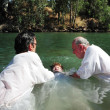 ������, ������: Baptism ceremony at the Jordan River
