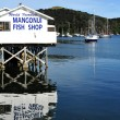 Mangonui fish and chips shop - New Zealand — Stock Photo