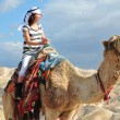 Camel Ride and Desert Activities in the Judean Desert Israel — Stock Photo #25123359