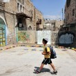 Stock Photo: Hebron - Israel