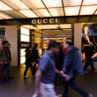 Stock Photo: Gucci Shop