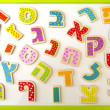 Hebrew alphabet — Stock Photo #27281821