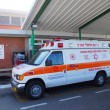 Israeli Magen David Adom ambulans — Stock Photo