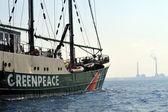 Greenpeace activists — Stock Photo