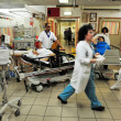 Emergency department — Stock Photo