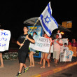 Stock Photo: 2011 Israeli social justice protests