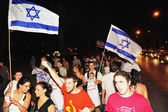 2011 Israeli social justice protests — Stock Photo