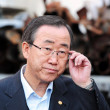 Stock Photo: BKi-Moon - Secretary General of UN