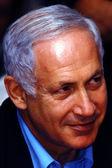 Israel Prime Minister - Benjamin Netanyahu — Stock Photo