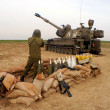 Artillery Corps - Israel — Stock Photo