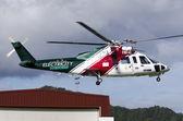 Lucht ambulance service voor het ophalen — Stockfoto
