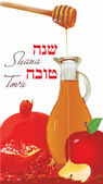 Rosh Hashana Greeting Card — Stock Vector