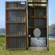 Outdoors toilet — Stock fotografie