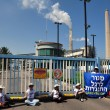 Greenpeace Blocks entry to Power Station in South Israel — Stock Photo