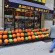 Amish Market in Manhattan New York City — Stock Photo