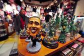 Barak Hussain Obama - 44th President of the United States — Stock Photo
