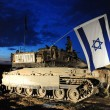 Stock Photo: Israeli Armed Conflict
