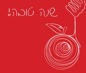 Vector illustration - Rosh Hashana Greeting Card — Stock Vector