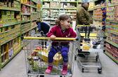 PAK'nSAVE Supermarket — Stock fotografie