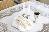 Shabbat - Jewish Holiday — Stock Photo